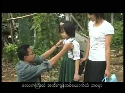 "Myanmar Nargis Song ""Hopeless Tomorrows"" vcd"
