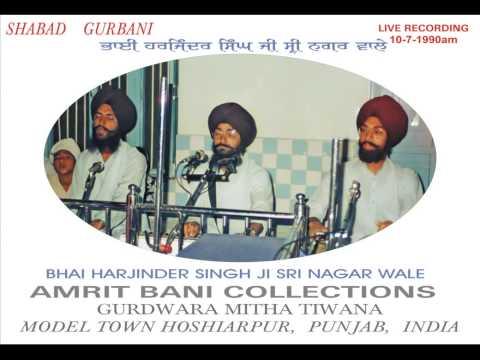 Aadesh Baba Aadesh By Bhai Harjinder Singh...
