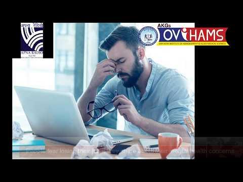 Mental Health in Workplace - Kaartik Gupta, Clinical Psychologist Radio talk