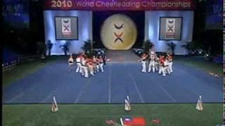 Team Chinese Taipei  Coed Premier  2010 International Cheer Union World Championships