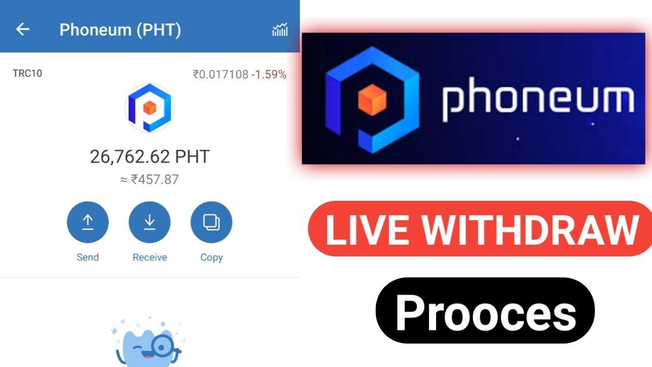 Phoneum Mining App Live Withdraw Process In Hindi,Urdu