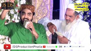 Hun Aa Vi Ja by Shakeel Ashraf Qadri DS Production Islamic Channel