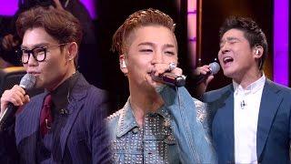 Download Taeyang & Kim Bum Soo & Lim Chang Jung, singing 'Eyes Nose Lips' 《Fantastic Duo》판타스틱 듀오 EP01