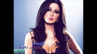 Elissa - Albi Hases Fik إليسا - قلبي حاسس فيك