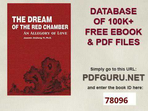 Red pdf of dream chamber