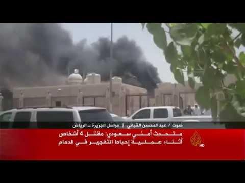 صور أولية من مكان الانفجار الذي استهدف مسجدا  بالدم�...