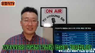 [유형식TV #143]'불법온라인도박의 제도권 편입'-…