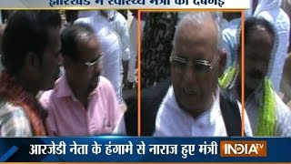 Jharkhand Health Minister Thrashes RJD Leader Publicly - India TV