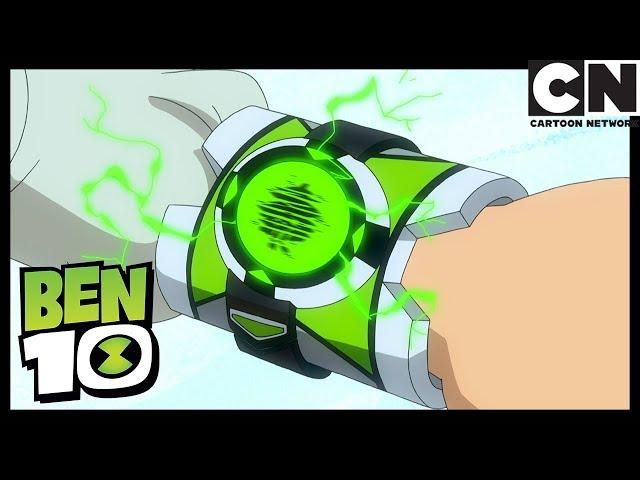 Ben 10 Italiano | Poli Opposti | Cartoon Network
