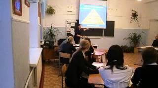 Видеозапись урока Права человека в тоталитарных режимах