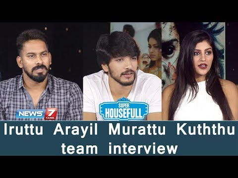DON'T come with your family - Gautham Karthik : Iruttu Arayil Murattu Kuththu team interview