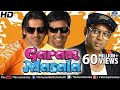 Venus Movies Youtube Channel in Garam Masala (HD) Full Movie | Hindi Comedy Movies | Akshay Kumar Movies | Latest Bollywood Movies Video on substuber.com