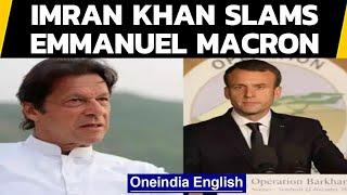 Imran Khan slams Emmanuel Macron after latters comments on Islam | Oneindia News