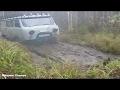 Kombi passando por atoleiro | UAZ 452 off road [Mr Deon]