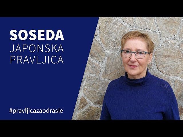Soseda - Japonska pravljica, Irena Roškar