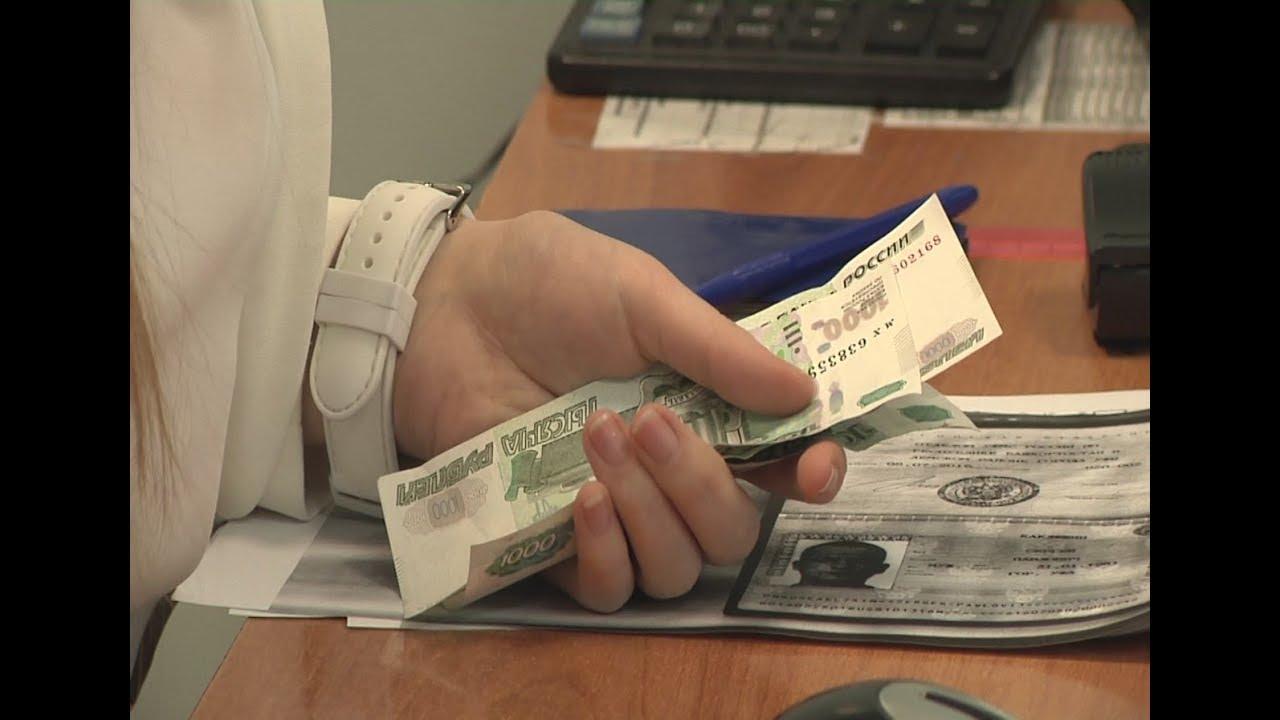 Как правильно занять денег знакомому