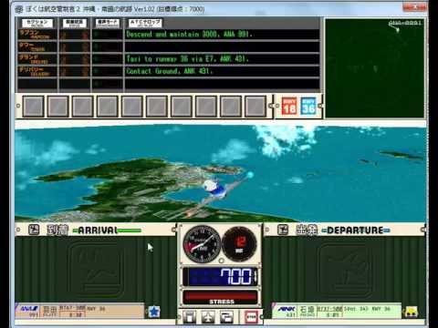 沖縄・南諷の航跡 Stage 1-1 Normal