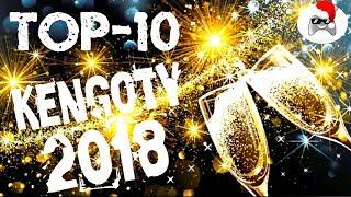 KENGOTY 2018 / TOP-10 MEJORES JUEGOS del AÑO