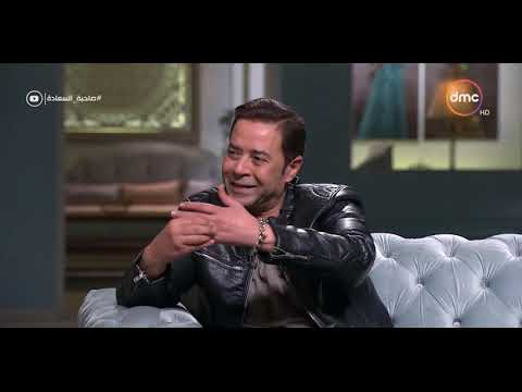 ًصاحبة السعادة - أصعب مشهد للفنان مدحت صالح في مسلسل أبو العروسة ؟