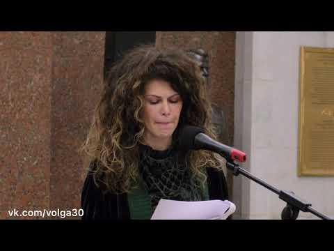 Актриса Регина Мянник читает стих астраханского школьника