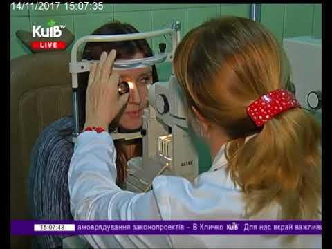 Телеканал Київ: 14.11.17 Столичні телевізійні новини 15.00