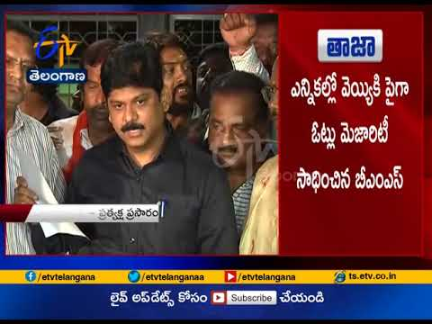 Grand Victory to BMS | IN GHMC  Workers Union Elections