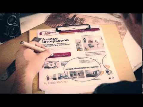 Презентация сайта федеральной сети магазинов товаров для дома «Старик Хоттабыч