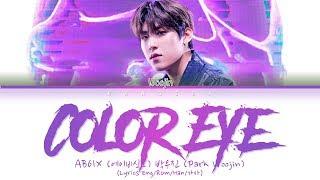 AB6IX (에이비식스) Park Woojin (박우진) - COLOR EYE (Lyrics Eng/Rom/Han/가사) mp3