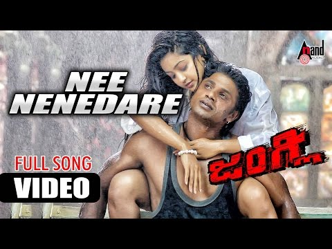 Nee Nenedare | Junglee | Duniya Vijay , Andritha Ray | V.Harikrishna |  Sonu Nigam  Kannada HD Songs