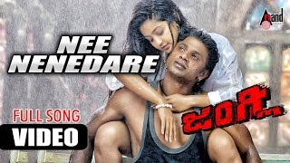 Download Nee Nenedare | Junglee | Duniya Vijay , Andritha Ray | V.Harikrishna |  Sonu Nigam  Kannada HD Songs MP3 song and Music Video