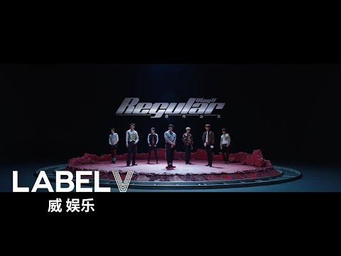 WayV 威神V 理所当然 Regular MV Teaser