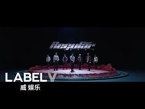 download WayV �神V '�所当然 (Regular)' MV Teaser