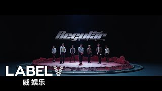 "Wayv's the 1st digital ep ""the vision"" is out!, listen and download on itunes & apple music, spotify, google play music http://smarturl.it/wayv_thevision, wayv 威神v '理所当然 (regular)' mv, ..."
