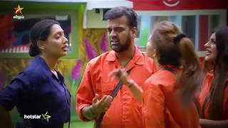 Bigg Boss | 14th August 2018 - Promo 2