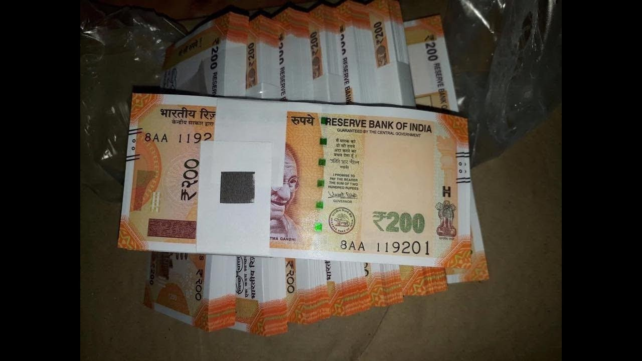 200 Rupees India New Note Launch Images , Size Comparison & Security  Features
