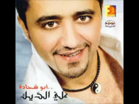 Ali Deek Hasna 2012