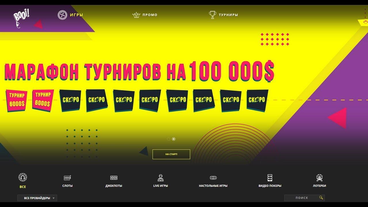Азартные Игры Онлайн Вулкан Автоматы | Казино - Крупный Выигрыш в Игровые Автоматы 2019
