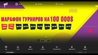 КАЗИНО - КРУПНЫЙ ВЫИГРЫШ В ИГРОВЫЕ АВТОМАТЫ 2019 ГОД