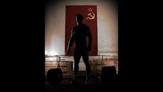 Алексей Чердаков. Рывок.