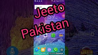 How to get passes of jeeto pakistan #easy Way# by application