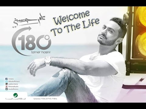Tamer Hosny [feat. Akon] ... Welcome To The Life | تامر حسني و أكون ... ويلكم تو ذا لايف