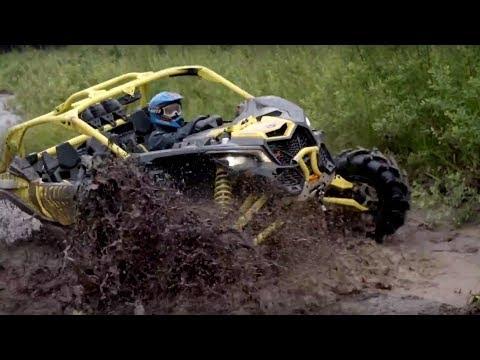 Тестируем BRP Maverick X3 XMR на трассе 'Квадроспора'
