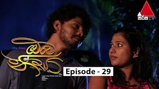 Oba Nisa - Episode 29 | 28th March 2019 Thumbnail