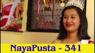 NayaPusta - 341
