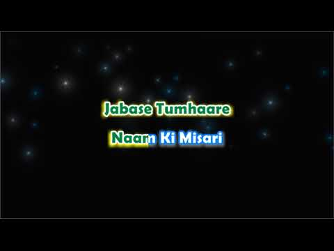 Roz Roz Ankhon Tale - Unwind - Karaoke with Lyrics & Male Vocals