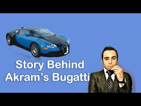 The Story Behind Akram's Bugatti Veyrons