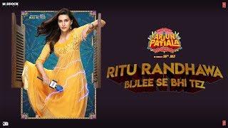 Kriti Sanon as Ritu Randhawa Making Arjun Patiala Diljit Varun Dinesh V Bhushan K Rohit J 26 July