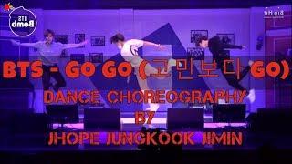 BTS - GO GO (고민보다 Go) DANCE CHOREOGRAPHY BY 3J