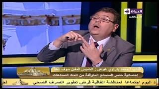 عين على البرلمان - لقاء النائب محمد بدراوي عوض عن دور اللجنة الصناعية بمجلس النواب