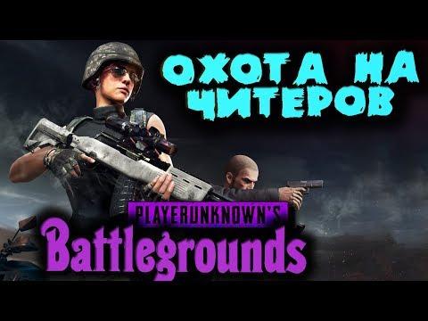 Видео Игрушка стрелялка онлайн